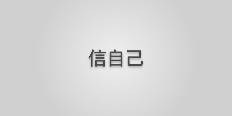 2016-06-26_22:03:55.jpg