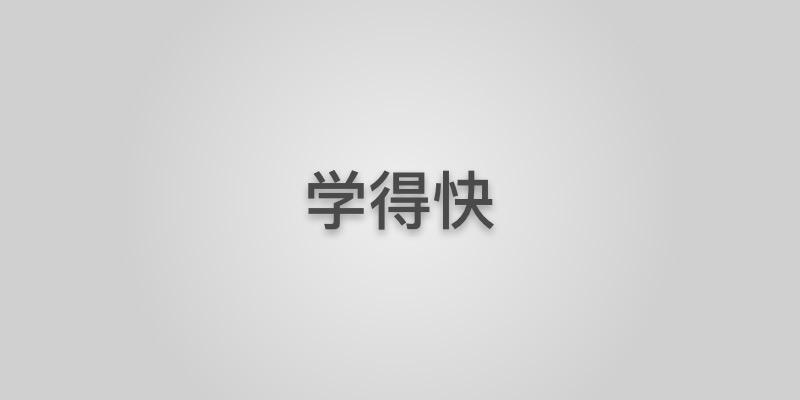 2016-06-21_23:12:28.jpg