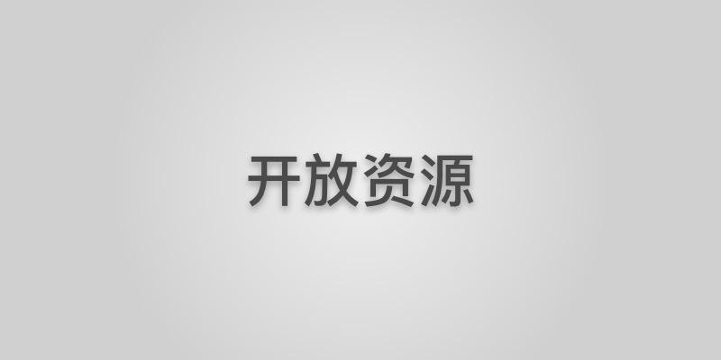 2016-06-24_21:30:51.jpg